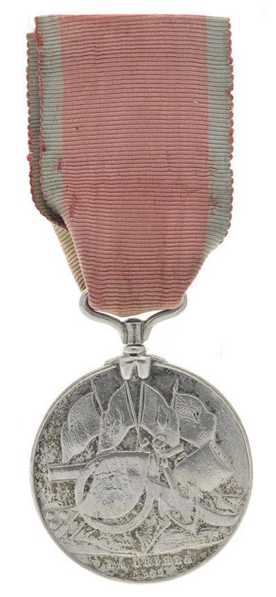 Sardinian/Turkish Crimean War Medal